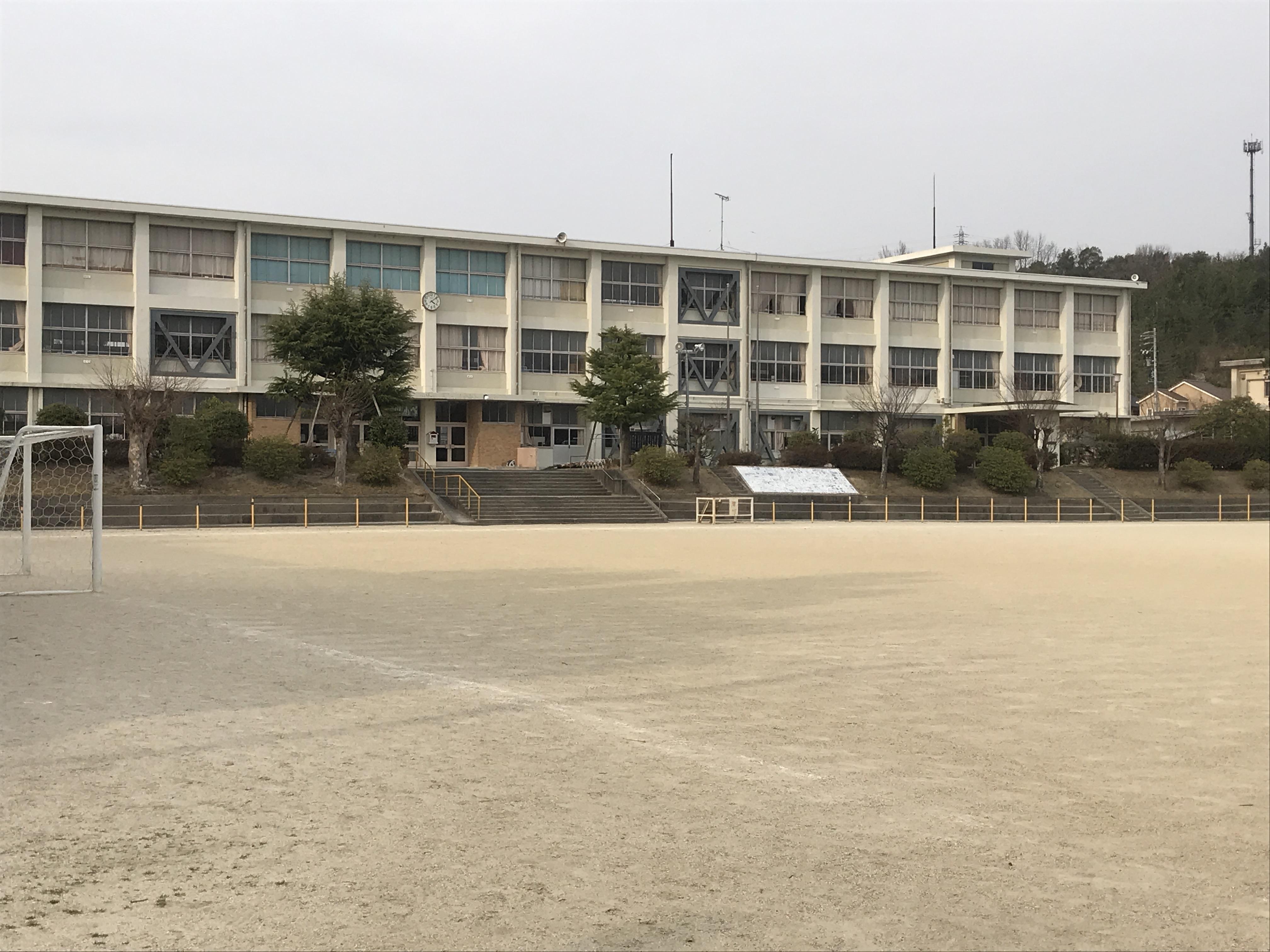 小学校 本地 ヶ 原